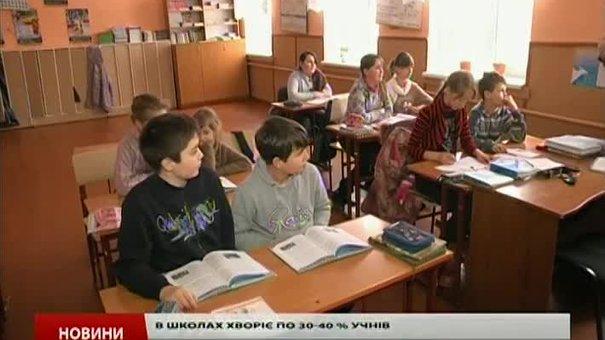 Бориславські школи на карантині до понеділка