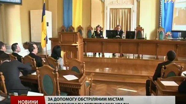 Львів виділить Краматорську та Маріуполю по ₴500 тисяч на допомоги
