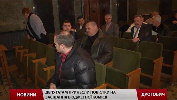 У Дрогобичі й Бориславі майже 20 депутатів отримали повістки у військкомати