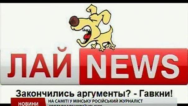 Головні новини Львова за 12.02