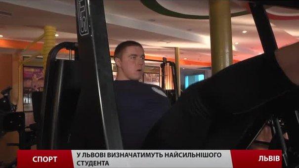 У Львові незабаром дізнаються ім'я найдужчого студента