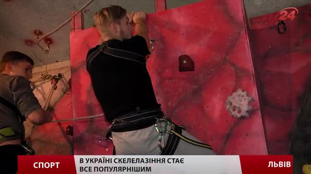 Серед львів'ян набуває популярності скелелазіння без страховки