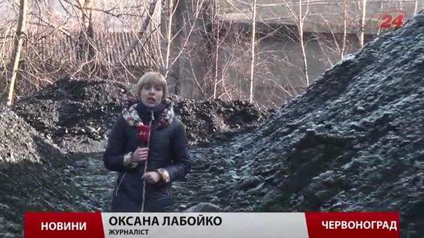 Шахти Львівщини можуть закритись через відсутність фінансування