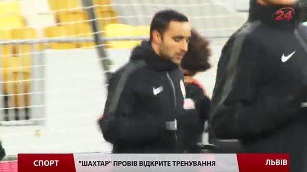 «Баварія» вже у Львові, «Шахтар» провів відкрите тренування