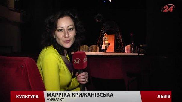 У львівському театрі покажуть іронічну комедію про двох француженок