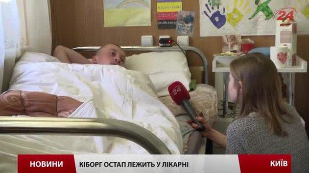 Львівському «кіборгу» збирають гроші на протез