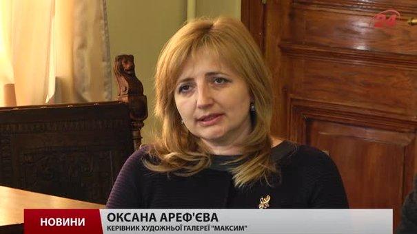 У Львові влаштують благодійний аукціон заради реабілітації вояків