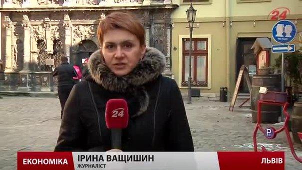 Для туристів цими вихідними буде «Удвічі більше Львова»