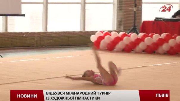 Відбувся міжнародний турнір із художньої гімнастики