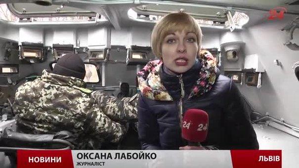 Бронетанковий завод відремонтував БТР для львівських прикордонників