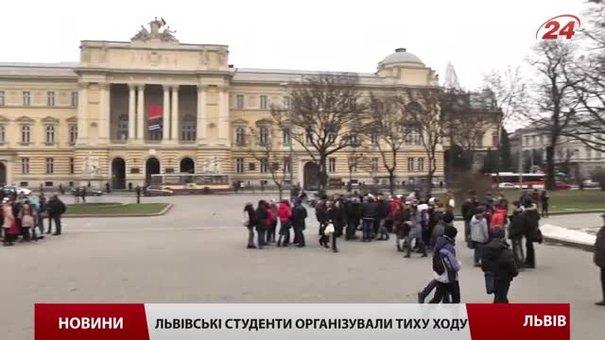 Тисячі львівських студентів вшанували пам'ять Небесної Сотні тихою ходою