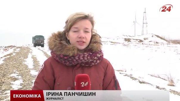 Запрацювала найпотужніша на заході України вітроелектростанція