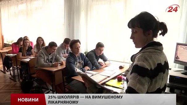 У Львові немає підстав вводити карантин у школах