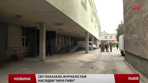 У Львові правоохоронці розслідують лише одну справу щодо подій у Ніч Гніву