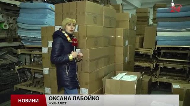 Львівські волонтери отримали рекордний вантаж допомоги від діаспори