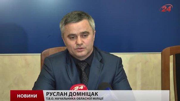 У Львові затримали трьох підозрюваних у викраденні місцевого банкіра