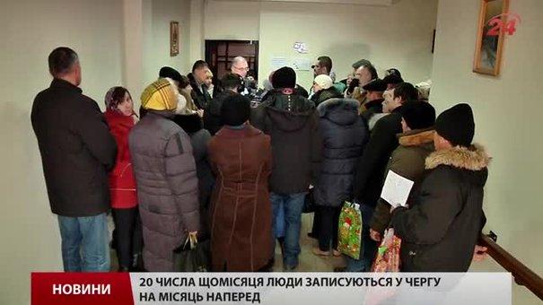 Чергу на безкоштовне обстеження в кабінеті МРТ у Львові займають з ночі