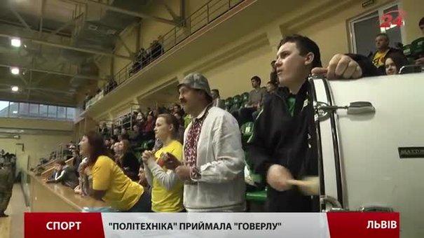 Баскетбол: львівська «Політехніка» перемогла у західноукраїнському дербі