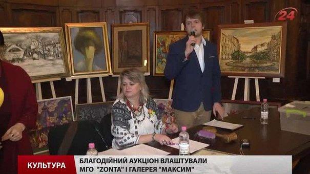 На благодійному аукціоні у Львові художники зібрали понад ₴460 тис. для поранених вояків