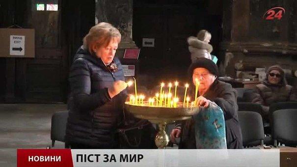 Головні новини Львова за 23.02