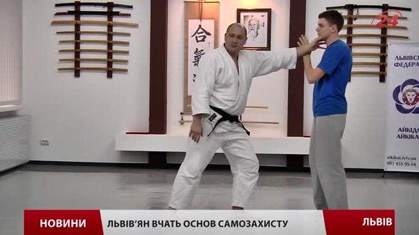 Львів'ян безкоштовно вчать основ самозахисту