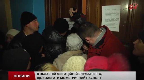 На Львівщині впав попит на виготовлення біометричних паспортів