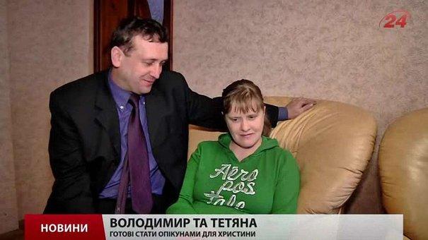 Львівська сім'я готова стати опікунами для 17-річної переселенки з Донецька