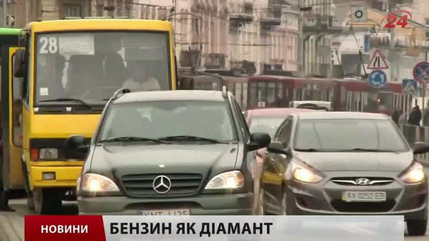 Головні новини Львова за 25.02