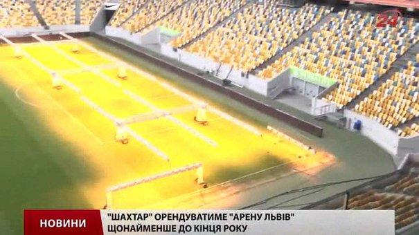 «Арена Львів» приймає дедалі більше охочих побувати на екскурсії