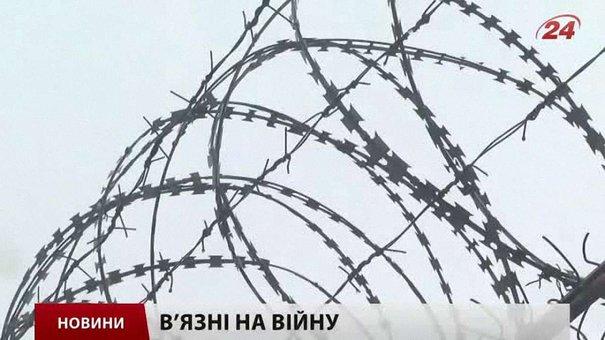 Головні новини Львова за 26.02
