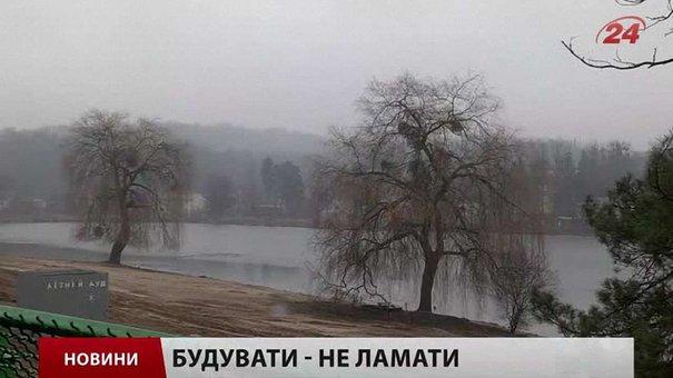 Головні новини Львова за 27.02