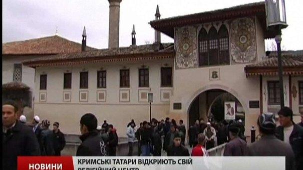 Кримські татари матимуть у Львові власне місце для молитви