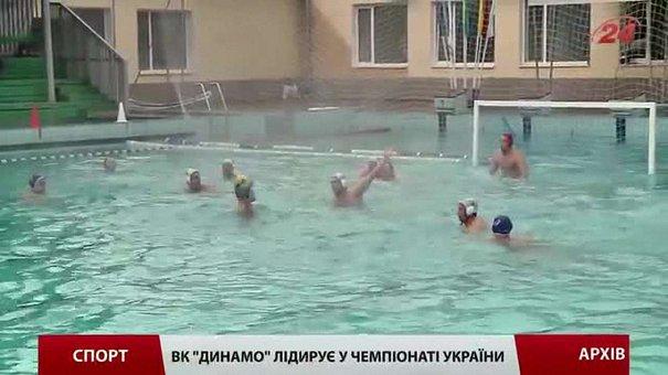 """Ватерпольне """"Динамо"""" та гандбольна """"Галичанка"""" продовжують боротьбу за чемпіонство"""