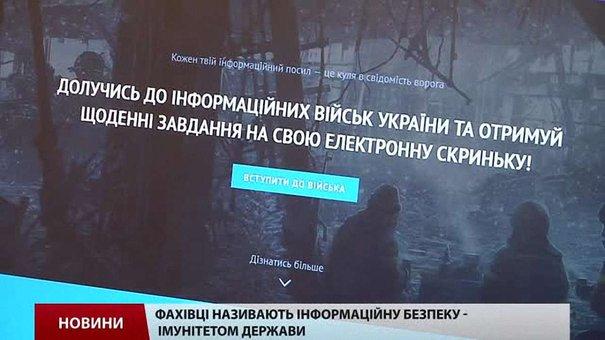 В Україні «кібер-добровольцями» стали понад 35 тисяч осіб