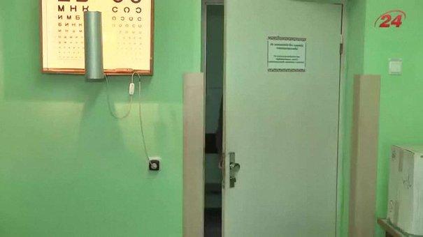 У Львові понад три тисячі людей хворіють на глаукому