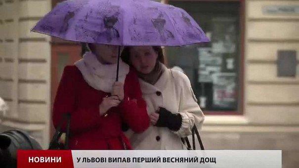 У Львові випав перший весняний дощ