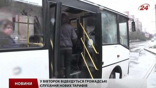 Головні новини Львова за 02.03