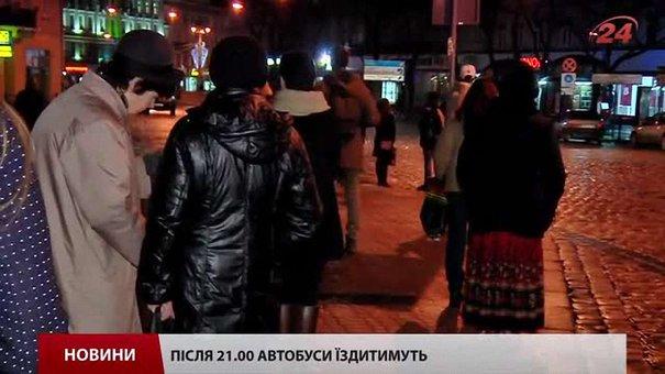 Після 21:00 львівські маршрутки поки що курсуватимуть, – перевізники