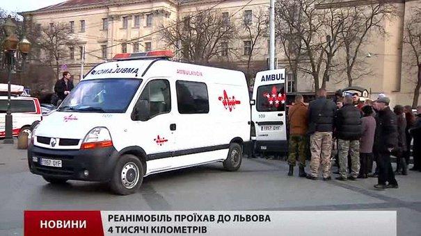 Українська громада з Іспанії передала військовим на Донбас реанімобіль