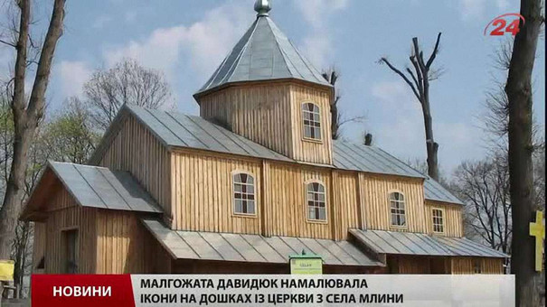 Головні новини Львова за 03.03