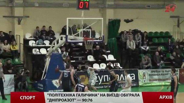 «Політехніка-Галичина» здобула п'яту перемогу поспіль
