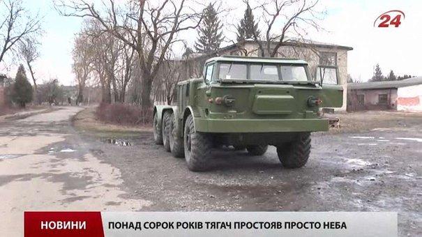 Волонтери із Львівщини відновили тягач ракетної установки «Ураган»