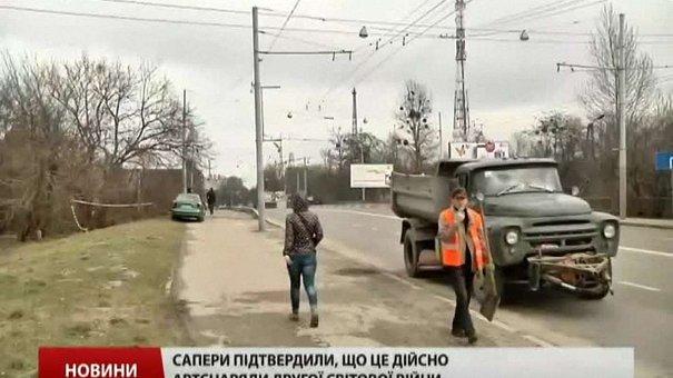Під мостом на вул. Любінській у Львові знайшли артснаряди, запаковані в мішок