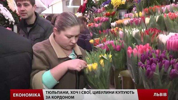 Квітковий ажіотаж довкола жіночого свята