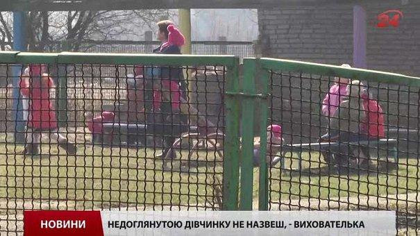 Стали відомі нові подробиці зникнення дівчинки, яку добу шукали на Львівщині