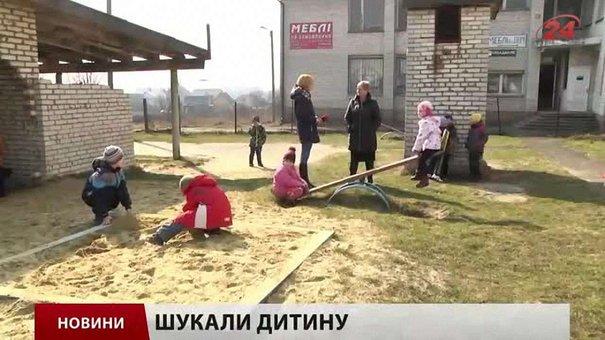 Головні новини Львова за 10.03