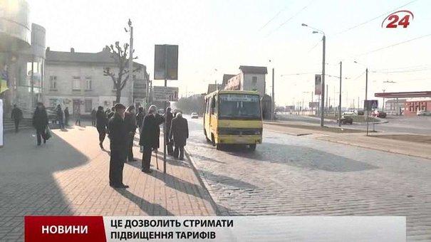 Пільговики у Львові зможуть задарма їздити маршрутками з 10 до 16 години