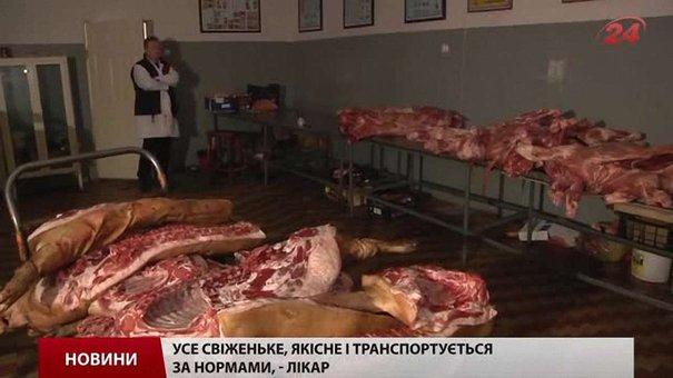 На Привокзальному ринку Львова виявили неякісні продукти