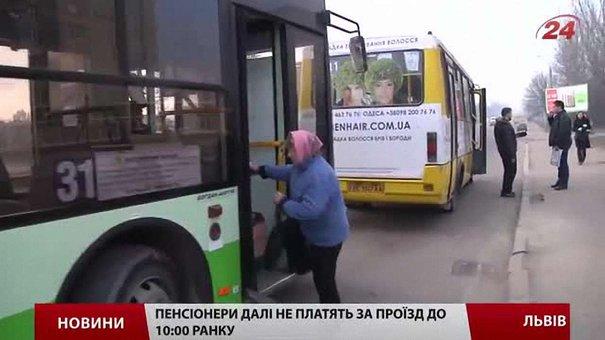 Спілка багатодітних сімей вимагає скасувати «пільгові» години у львівських маршрутках