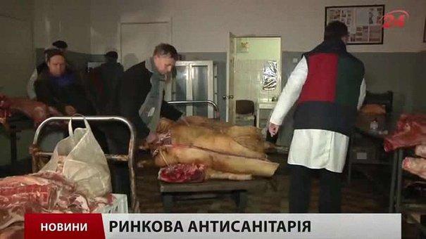 Головні новини Львова за 11.03